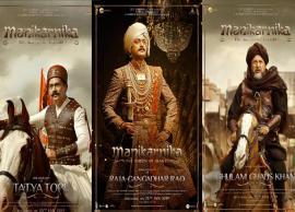 मणिकर्णिका: ट्रेलर से पहले जारी हुआ एक और पोस्टर, महाराजा राजा गंगाधर राव