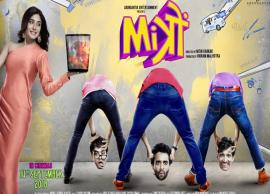 Here's the first poster of Jackky Bhagani's 'Mitron'