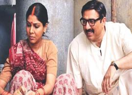 सनी देओल की 7 साल पहले बनी फिल्म ' Mohalla Assi' का फर्स्ट लुक आया सामने, इस दिन होगी रिलीज़