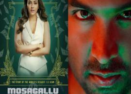 Vishnu Manchu, Kajal Aggarwal play siblings in 'Mosagallu'