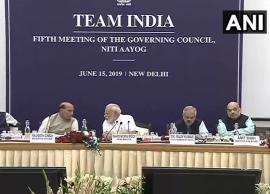 नीति आयोग की बैठक : बना न्यू इंडिया का रोडमैप, PM मोदी बोले - 2024 तक 5 खरब डॉलर की इकोनॉमी बनने का लक्ष्य