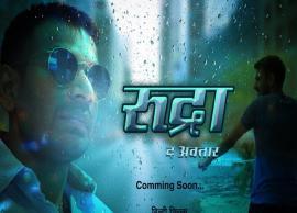 Lalu Prasad's son Tej Pratap Yadav to enter Bollywood film industry