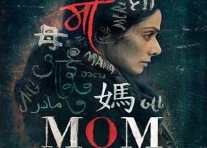 Sridevi's 'Mom' to be screened in Armenia