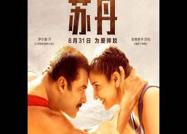 Salman Khan-Anushka Sharma starrer 'Sultan' to release in China on this date