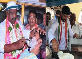 तेलंगाना : चुनाव प्रचार के दौरान वोटरों को लुभाने के लीए नेताओं ने पार कर दी सारी हदें, तस्वीरे-Photo Gallery