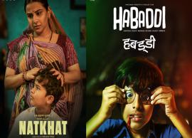 Vidya Balan's Natkhat and Marathi film Habbadi to open the Indian Film Festival of Melbourne 2020