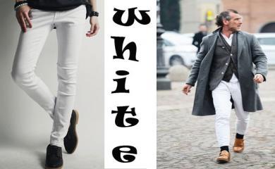 4 Ways to Wear White Jeans