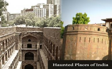 5 Most Haunted Places of India