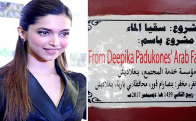 Bangladesh fans' special gift for Deepika Padukone on her 32nd