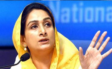 PM मोदी को गले लगाने पर हरसिमरत कौर ने राहुल पर बोला हमला, कहा - 'यह संसद है, 'मुन्नाभाई' का 'पप्पी-झप्पी एरिया' नहीं है...'