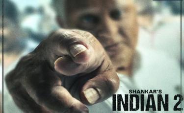 बजट के चलते बंद होने की कगार पर कमल हासन की 'इंडियन-2'