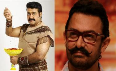 मोहनलाल बनाम आमिर : किसकी 'महाभारत' होगी पहले शुरू