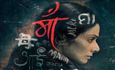 Sri Devi To Make a Comeback in Mom