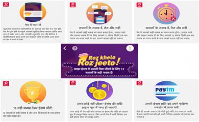 NewsDog app Releases India's First Trivia Contest of 2018, will make you a Millionaire