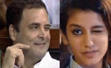 संसद में राहुल गांधी ने मारी आंख, फिर चर्चा में आई प्रिया प्रकाश
