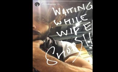 PIC Shahid Kapoor waiting for his wife is the major