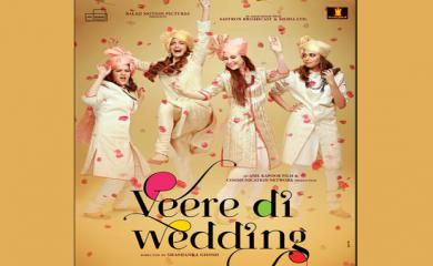 Poster Release- Kapoor Sisters Are Here To Rock Their Veere