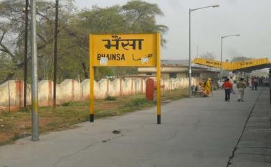 These Funny Names of Places In India Will Give You