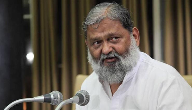 Haryana News: हरियाणा में नहीं लगेगा लॉकडाउन, मंत्री अनिल विज ने कहा - कोरोना से लड़ने के लिए हमारे पास पर्याप्त संसाधन