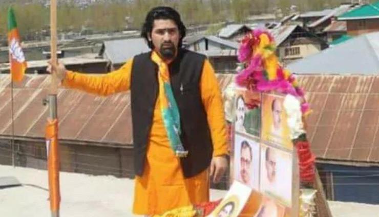 जम्मू-कश्मीर / आतंकवादियों ने की BJP नेता वसीम बारी की हत्या, हमले में पिता-भाई की भी मौत