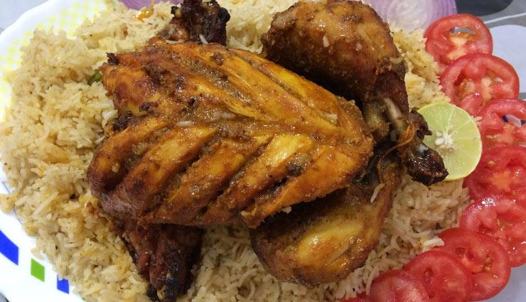 Ramadan 2018- Chicken Mandi