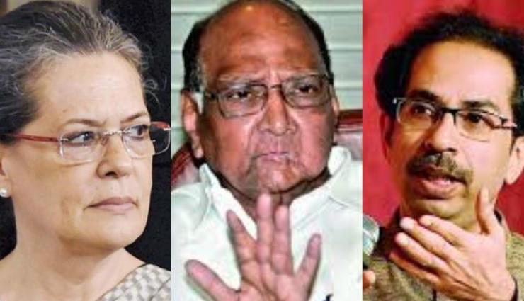 महाराष्ट्र में सरकार गठन को लेकर कल कांग्रेस-NCP शिवसेना से चर्चा करेंगे, सहमति बनने के बाद किया जायेगा ऐलान