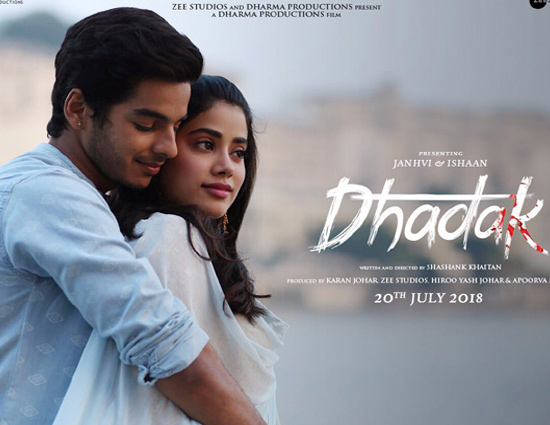 Janhvi Kapoor and Ishaan Khatter Starrer Dhadak Release Date is Out