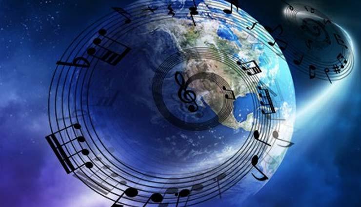 धरती भी सुनाती है संगीत, पहली बार सामने आई आवाज, आप भी सुनिए...