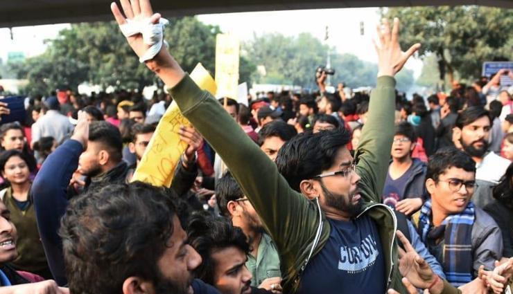 HC से जेएनयू के प्रदर्शनकारी छात्रों को मिली राहत, कहा - पुरानी फीस पर ही रजिस्ट्रेशन के आदेश