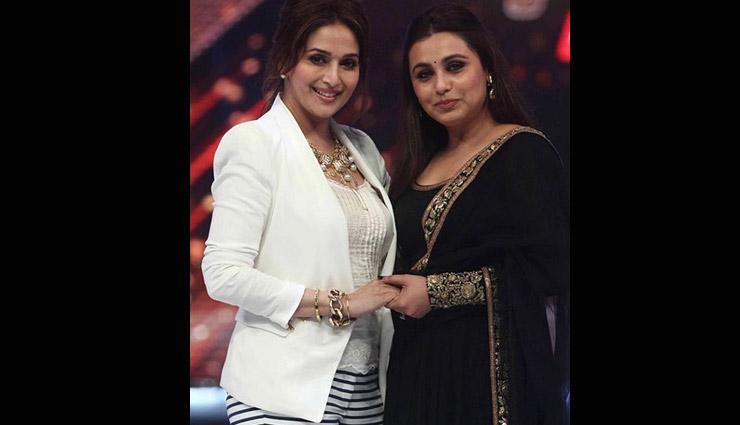 Madhuri Dixit Praises Rani Mukherji For Hichki