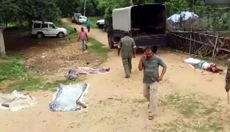 मॉब लिंचिंग : डायन बताकर 2 महिला समेत 4 लोगों की पीट-पीटकर हत्या