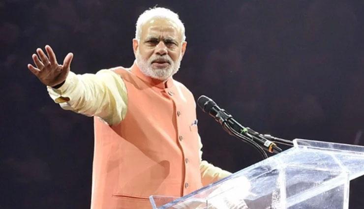बलूच, सिंधी और पश्तो अमेरिकन समुदाय ने मोदी से मांगी मदद, कहा - पाकिस्तान से चाहिए आजादी