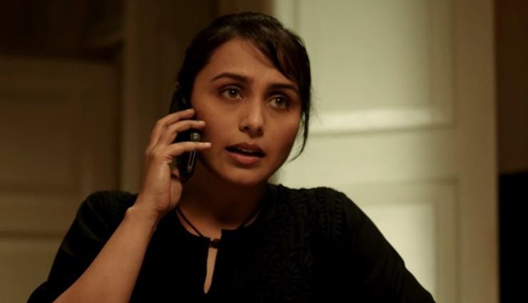 Rani Mukerji is All Set To Return To Bollywood