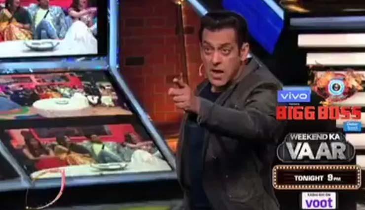 VIDEO- Salman Khan loses his cool after Bigg Boss 13's Paras Chhabra raises his voice at him