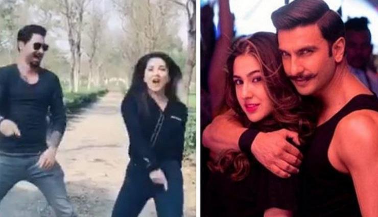 Sunny Leone recreates Ranveer Singh's hit number Aankh Marey with hubby Daniel Weber