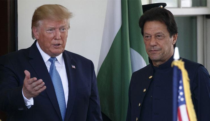 कश्मीर मुद्दा : इमरान खान का ट्रंप को कॉल, 20 मिनट तक चली बातचीत