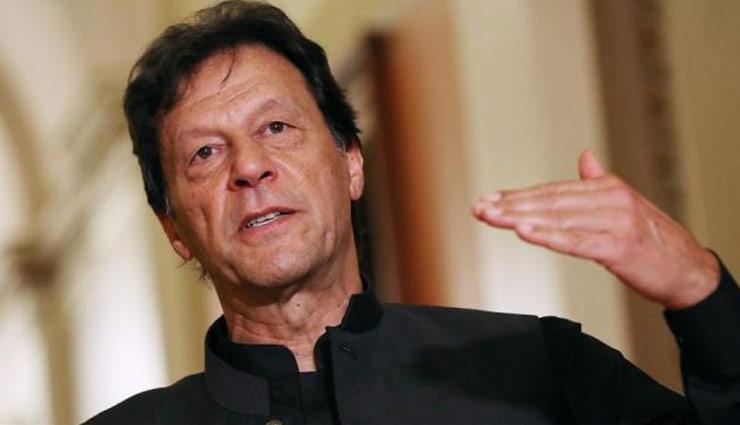 पाकिस्तानी PM इमरान खान बोले- अब भारत से बात करने का फायदा नहीं, दी युद्ध की धमकी