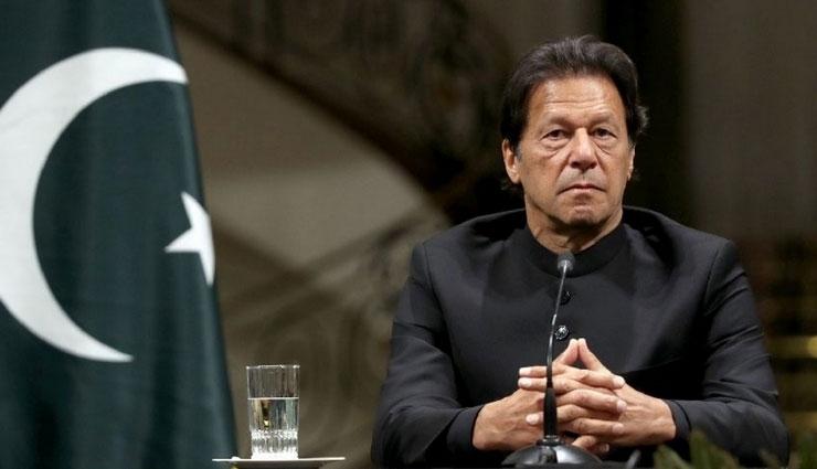 Article 370: कश्मीर पर चर्चा के लिए पाकिस्तान ने UN को लिखी चिट्ठी, इमरान POK में मनाएंगे स्वतंत्रता दिवस