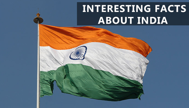 7 Amazing and Surprising Facts About India
