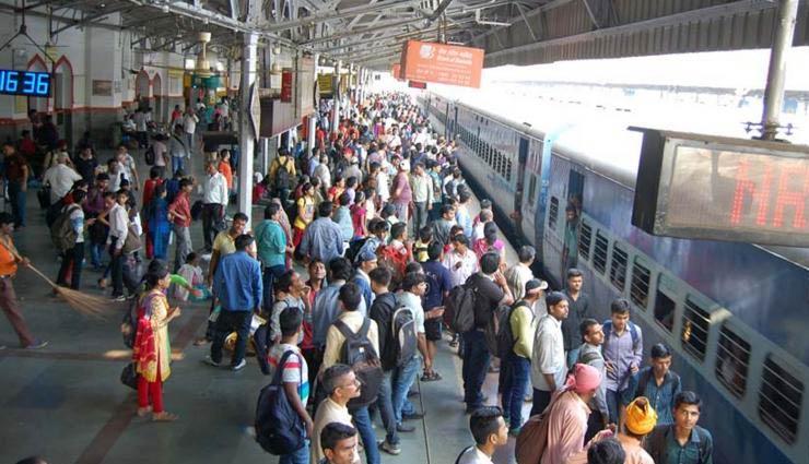 रेल यात्री कृपया ध्यान दीजिए, इस तारीख को 2 घंटे के लिए बंद रहेगी रिजर्वेशन सर्विस, ट्रेनों से संबंधित जानकारी भी नहीं मिलेगी