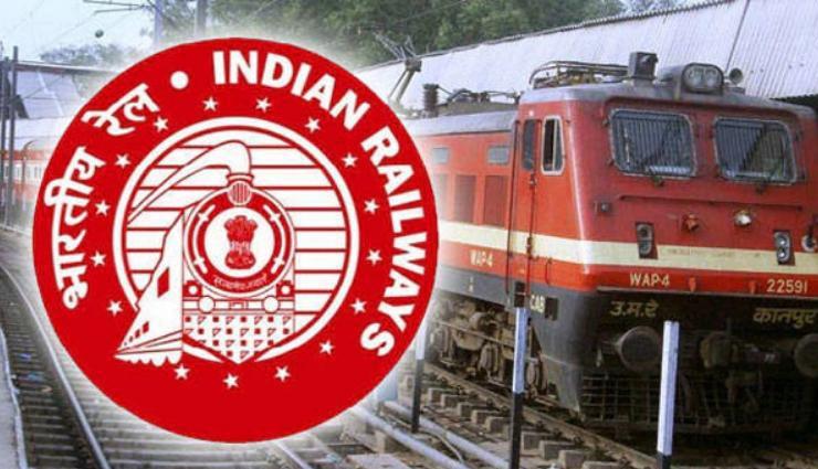 रेलवे ने किया बड़ा बदलाव, अब किसी भी ट्रेन का रिजर्वेशन चार्ट ऑनलाइन देख सकते है यात्री