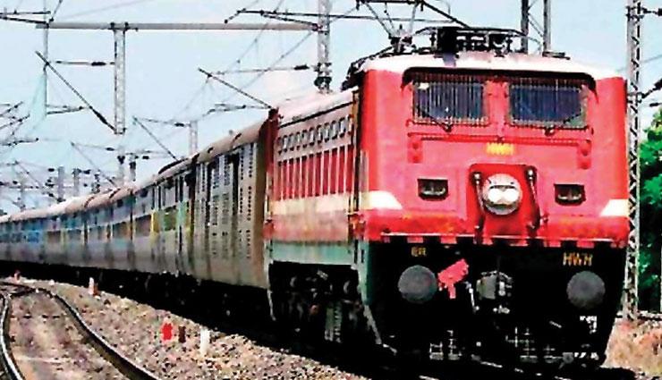 सर्दियों में ट्रेन का सफर करने वालों के लिए जरुरी जानकारी, रेलवे  का है ये  नया  प्लान