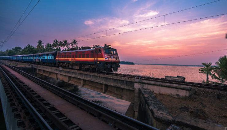 बेहद रोमांचक हैं देश की लम्बी रेल यात्राएं, जानें इनके बारे में