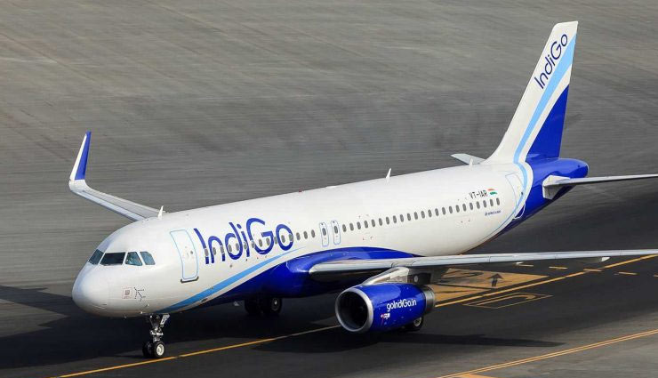 इंडिगो 899 रुपये में दे रही हवाई सफर का मौका, सिर्फ इस तारीख तक बुकिंग हो सकेगी