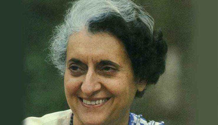 49 साल पहले देश की पहली महिला वित्त मंत्री ने पेश किया था बजट, जाने क्या थी खास बातें...