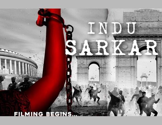 इंदु सरकार  का पहला पोस्टर रिलीज