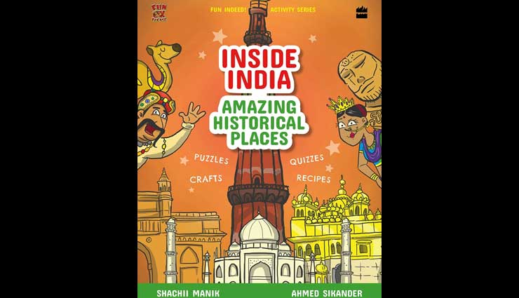 ten heads for tanuj,the tales of beedle the bard,raja balushahi and rani rasmalai in mithaspur and other adventures,inside india amazing historical places,your journal of memories,childrens day 2018,books for children