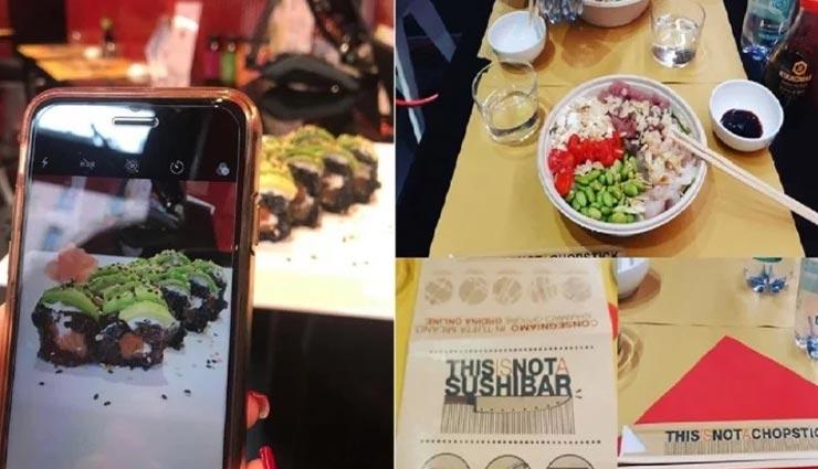 weird news,weird restaurant,milan restaurant,free food for post a picture,picture on instagram ,अनोखी खबर, अनोखा रेस्टोरेंट, दिस इज नॉट अ सुशी बार रेस्टोरेंट, मिलान शहर का रेस्टोरेंट, इंस्टाग्राम पर फोटो अपलोड, मुफ्त में खाना