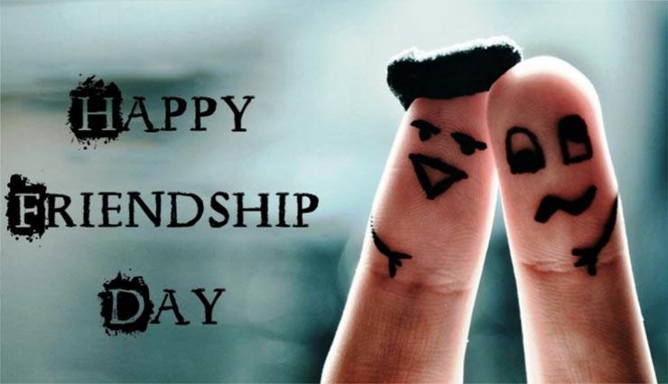 International Friendship Day 2020 : एक लड़का-लड़की भी दोस्त हो सकते हैं