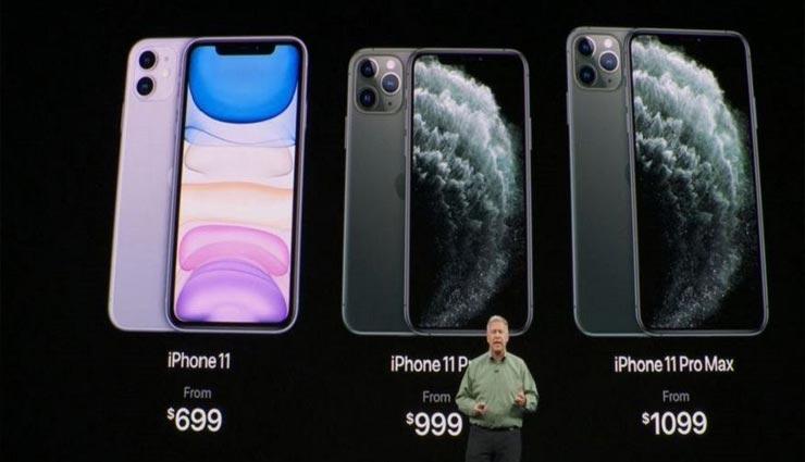 Apple ने iPhone 11, iPhone 11 Pro and iPhone 11 Pro Max किया लॉन्च, ये हैं फीचर्स और स्पेसिफिकेशन